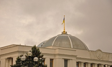 У Києві знову «замінували» Верховну Раду. Також вибухівку шукають у Кабміні, в аеропорту та на вокзалах