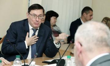 Вбивство Гандзюк: адвокат сім'ї активістки вважає, що генпрокурор Луценко шкодить слідству