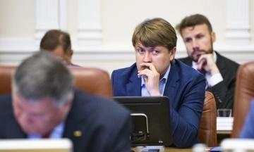 У Зеленського розповіли, на що поміняють «Роттердам +» і коли запустять новий ринок електроенергії