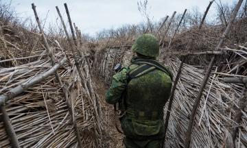 У Житомирі заарештували жінку, яка допомагала бойовикам на Донбасі