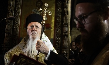 Вселенський патріарх підписав Томос про автокефалію Православної церкви України