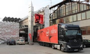 В Европе закрывают последний завод по производству компьютеров. Его переносят в Японию