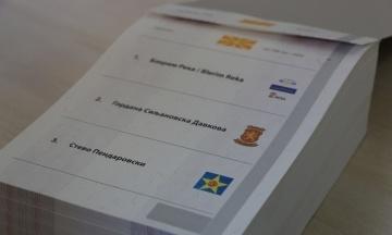 Вибори в Північній Македонії: у другий тур виходять Пендаровські від провладної партії та Сіляновська-Давкова від опозиції