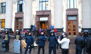 В Харькове суд отпустил участников массовых беспорядков, которые захватили ОГА в 2014 году