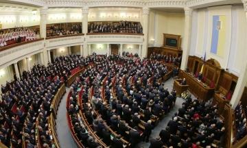 Рада призначила на осінь позачергові вибори мера Харкова