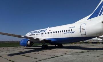 У Києві виставили на аукціон арештований за борги російський Boeing. Його стартову ціну знизили майже вдвічі