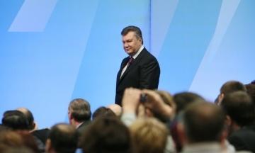 Євросоюз продовжив на рік санкції проти Януковича та 11 його соратників. Зі списку виключили одну людину