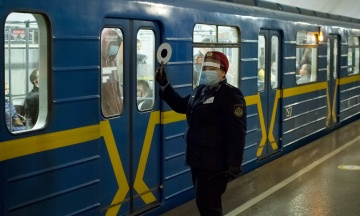 Церковная одежда и массажер для ног: в киевском метро показали статистику утерянных в подземке вещей