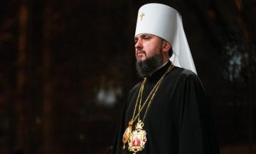 Епіфаній визнав недійсними документи та розпорядження УПЦ КП