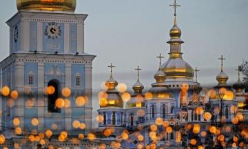 Опубліковано закон про порядок переходу церковних громад у Православну церкву України