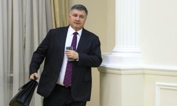 Аваков може повернутися до Кабміну восени. У «Слузі народу» хочуть запропонувати йому посаду віцепрем'єра