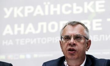 Голова Нацради з телебачення Юрій Артеменко подав у відставку