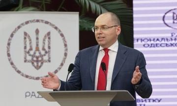 У «Слузі народу» анонсували кадрові перестановки в Кабміні. Звільнення Степанова обговорять у травні