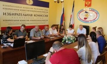 Прокуратура АРК объявила подозрение заместительнице главы российского «избиркома» в Крыму