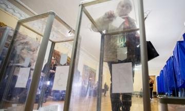 ЦВК оголосить офіційні результати виборів 30 квітня