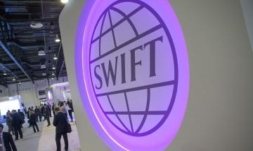 В Україні запрацювала система міжнародних розрахунків SWIFT gpi. З нею можна відстежувати платежі онлайн