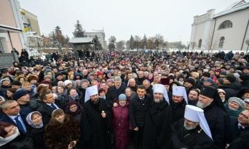 Порошенко нагородив орденами митрополитів ПЦУ Симеона і Олександра