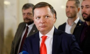 Опрос: Партии Ляшко и Смешко в Раду не проходят