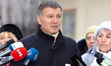 «Провінційний драмтеатр». Аваков закликав кандидатів у президенти не розпалювати ненависть у суспільстві