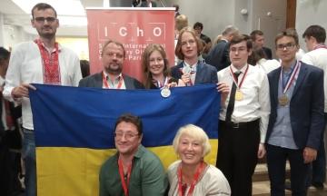 Українські школярі здобули чотири медалі на Міжнародній учнівській олімпіаді з хімії