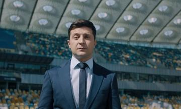 «Минуле чи майбутнє?» У Зеленського випустили відеоанонс дебатів 19 квітня
