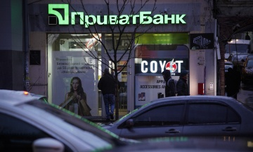 Офис президента: Нет никаких оснований возвращать ПриватБанк его экс-владельцам