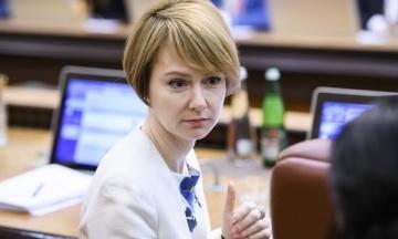 Ексзаступниця міністра закордонних справ Зеркаль пішла з «Нафтогазу»