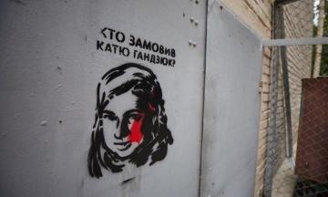 Генпрокурор Луценко назвал имя еще одного подозреваемого-организатора убийства Гандзюк. Что о нем известно?