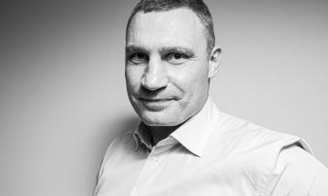 «Решение еще не принято»: Кличко прокомментировал информацию о продлении локдауна до 10 мая