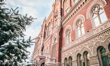 НБУ рекомендував банкам обслуговувати жителів Криму без довідки внутрішньо переміщеної особи