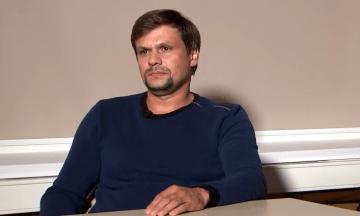 Журналісти знайшли адреси Боширова та Петрова. Вони мешкали в гуртожитку Російського державного гуманітарного університету