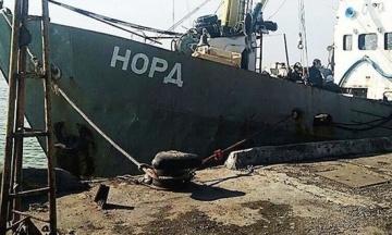 Российское судно «Норд» передали Нацагентству по управлению активами. Его дорого содержать