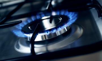 Поставщики газа с 1 мая перейдут на формирование годового тарифа. Они уже начали публиковать цены