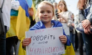 На Закарпатті та Луганщині місцеві ради скасували надання румунській й російській статусу регіональної мови