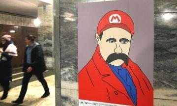 Знищену в київському метро виставку «Квантовий стрибок Шевченка» покажуть у Veterano Pizza