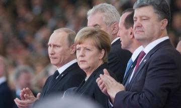 Рада погодилася припинити Договір про дружбу з Росією. Дія документа закінчиться 1 квітня 2019 року