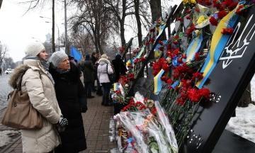Генпрокуратура: Родини героїв «Небесної сотні» погодились на перенесення меморіалу