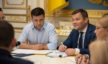 Співавтори закону про люстрацію добиватимуться скасування призначення Богдана головою АП