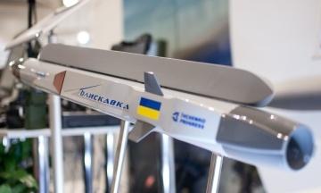 Українське бюро представило надзвукову керовану ракету «Блискавка». Вона призначена для знищення наземних цілей