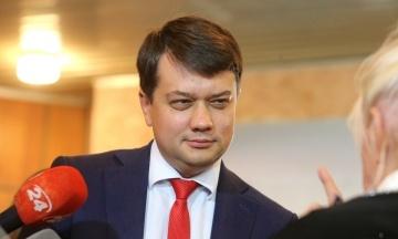 Разумков назвав голів парламентських фракцій: «Голос» очолив Рахманін, а «Євросолідарність» — Герасимов і Геращенко