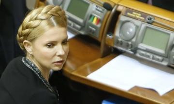 Тимошенко запросила до об'єднання Вакарчука, а також партії Гриценка та Садового