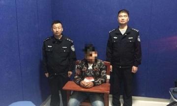 У Китаї чоловіка заарештували за те, що він назвав двох собак на честь відомих поліцейських