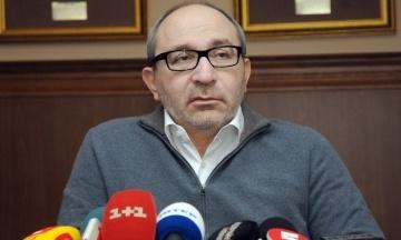 Горсовет Харькова присвоил Кернесу звание почетного гражданина