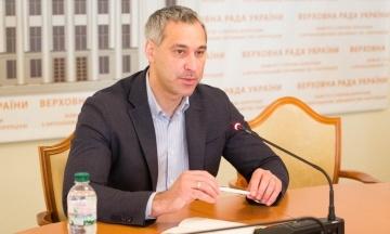 Заступник голови АП Рябошапка: Закон про покарання за незаконне збагачення матиме зворотну дію