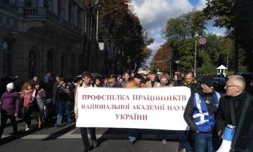 Силовики перекрили підступи до Верховної Ради. Сотні науковців вийшли на мітинг в урядовому кварталі