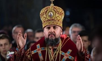 Митрополит Епіфаній отримав у США нагороду за захист прав людини
