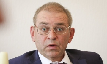 Справа Пашинського: прокуратура оскаржила виправдувальний вирок