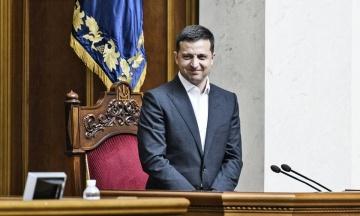 Зеленський зареєстрував у Раді законопроєкт про імпічмент