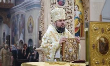 Митрополит Епіфаній став головою Єдиної помісної церкви. Що про нього відомо?