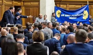 В Раде заблокировали подписание закона о Высшем совете правосудия. Парламент соберется на внеочередное заседание